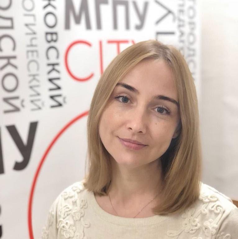 Ekaterina Chernakova
