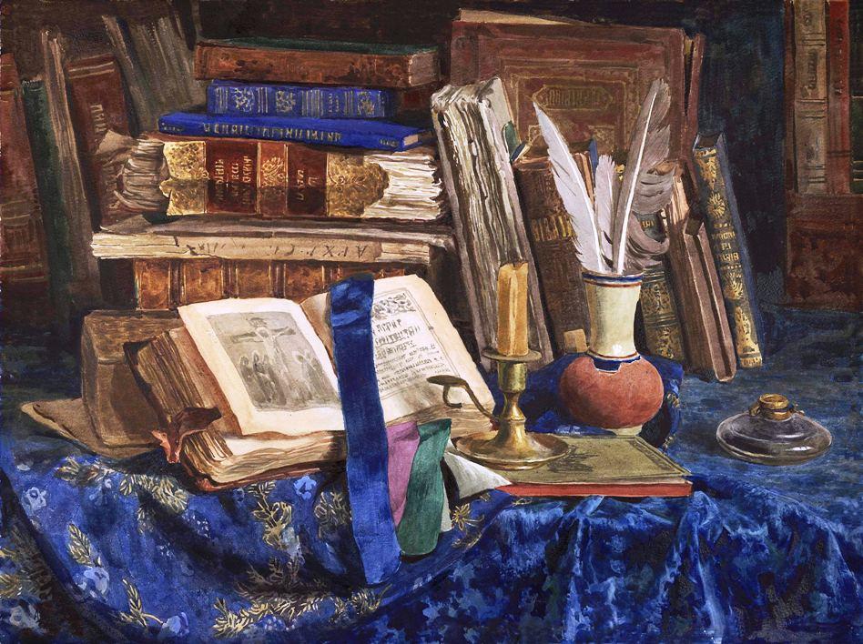 Literary Parlour