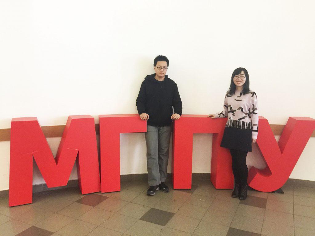 Фан и Ли Ятин