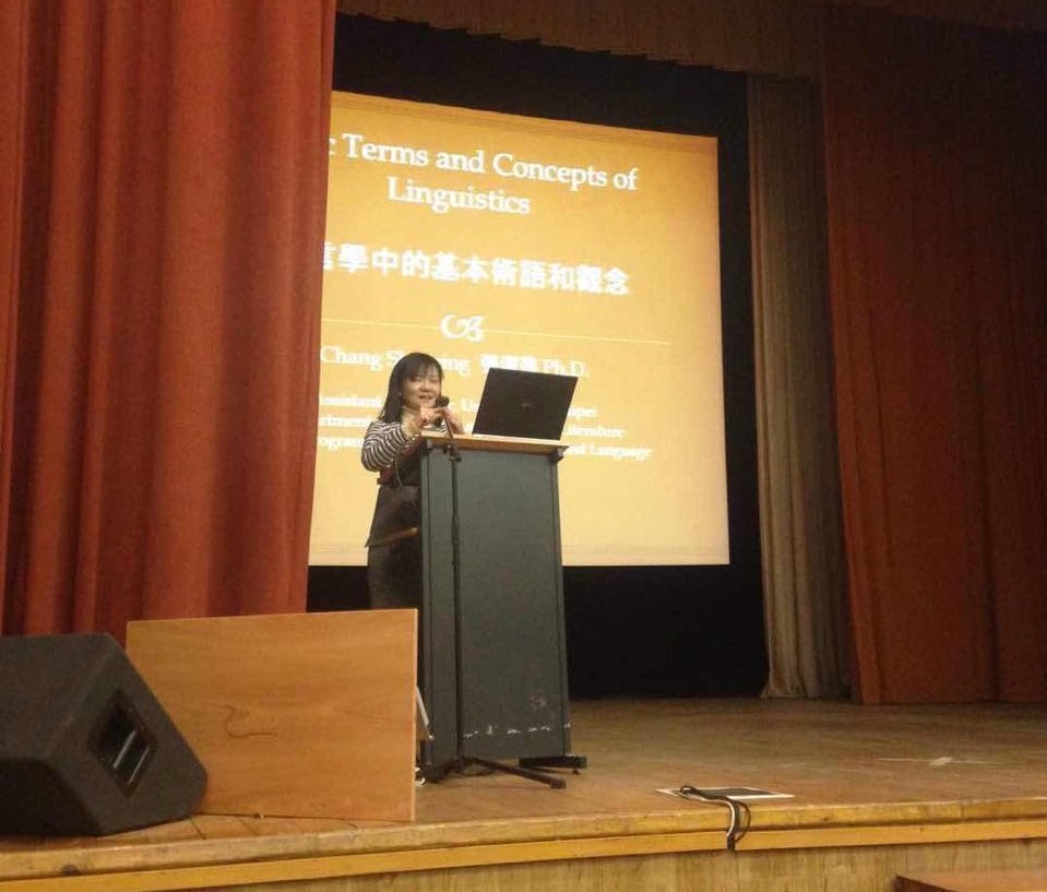 Lectures by Professor Chang Shu-ping on Chinese Language