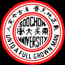 Soochow_University_(Taiwan)_logo