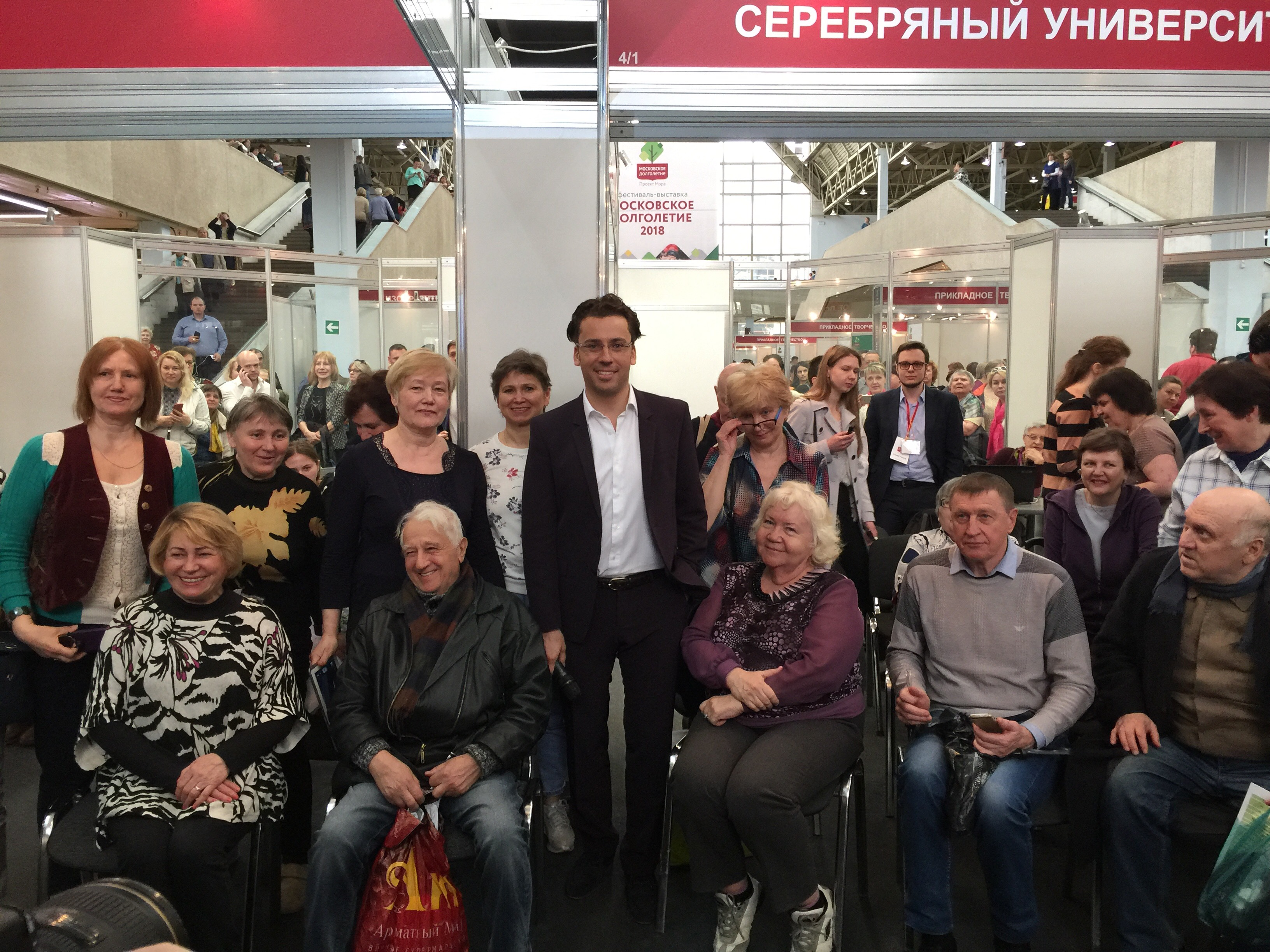 Celebrating Long-living in Moscow 2018