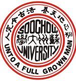 soochow_university1