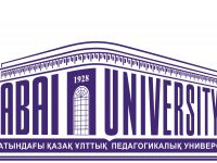 Абай Лого