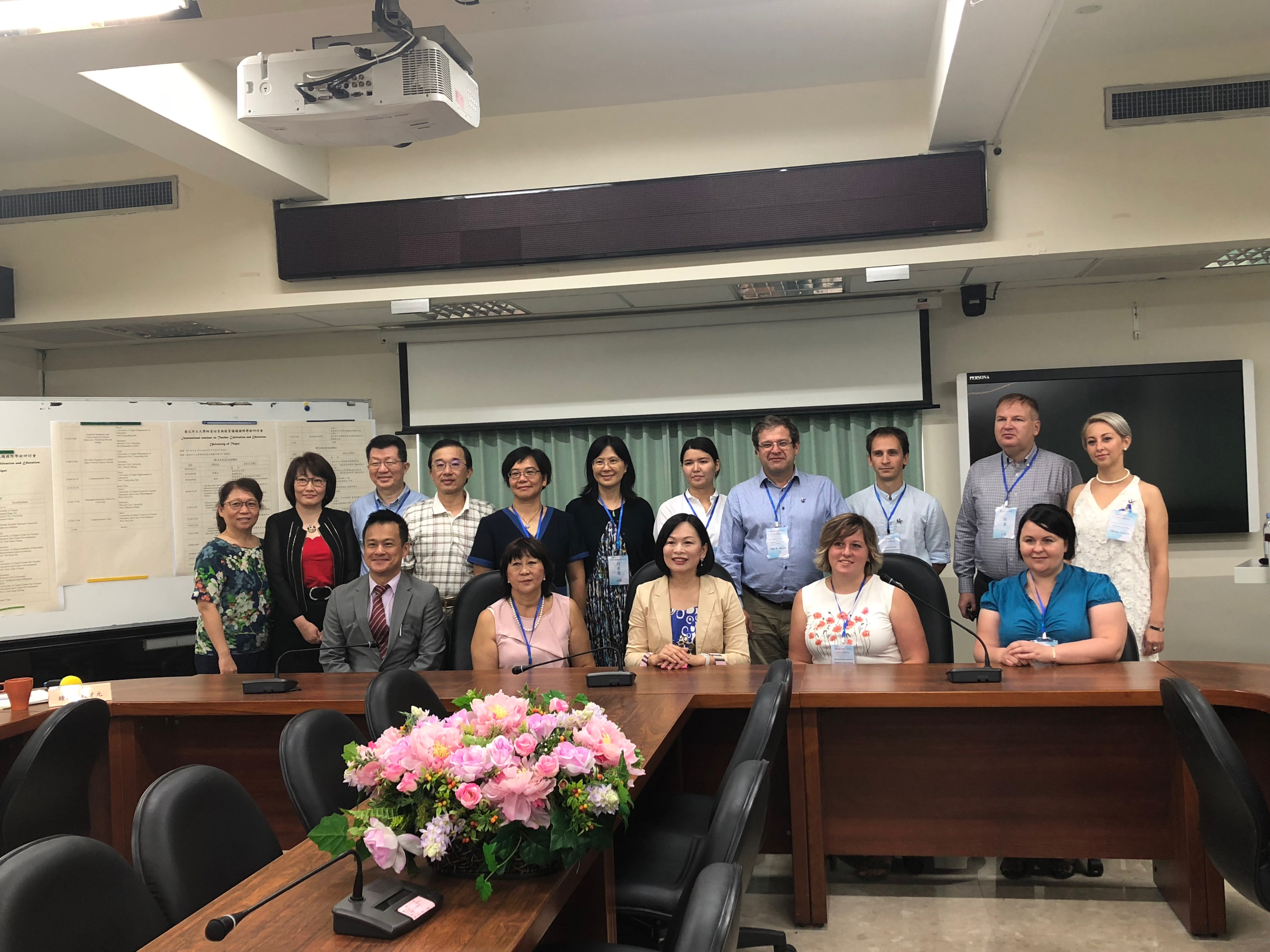 MCU to participate in the International Seminar on Teacher Cultivation and Education, Taiwan