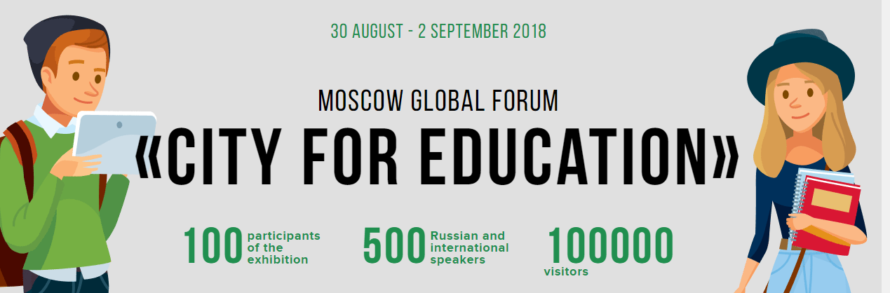 MCU to participate at the Moscow Global Forum 'City for Education'