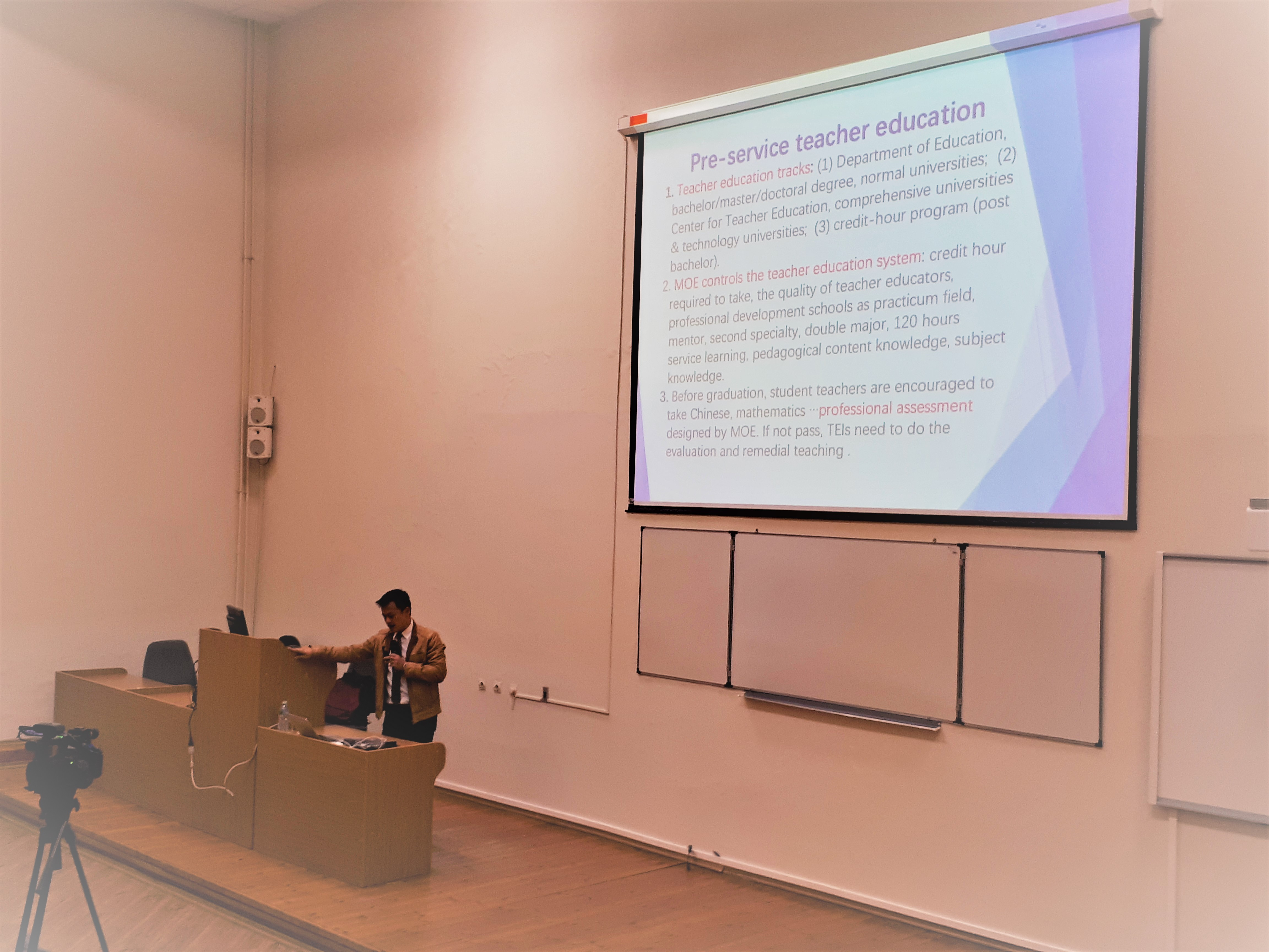 ProfessorSu-I Liu on teacher cultivation in Taiwan