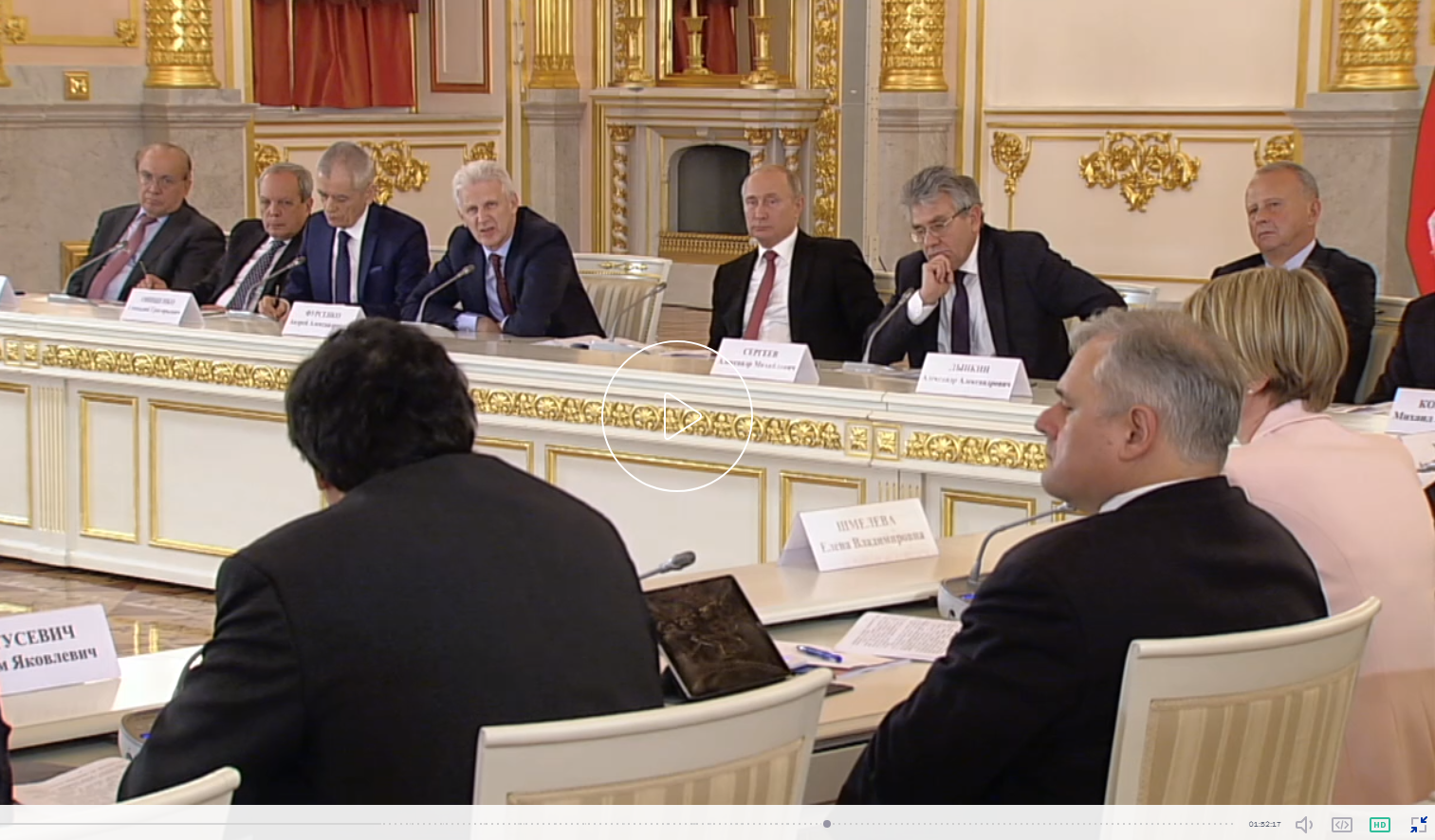 Igor Remorenko at Council meeting with President Putin