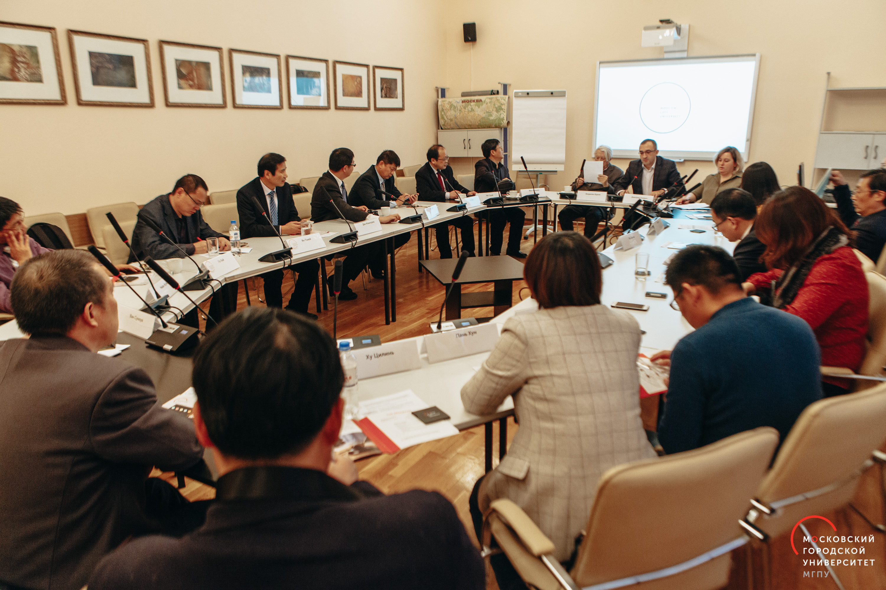 Delegation from China visiting MCU