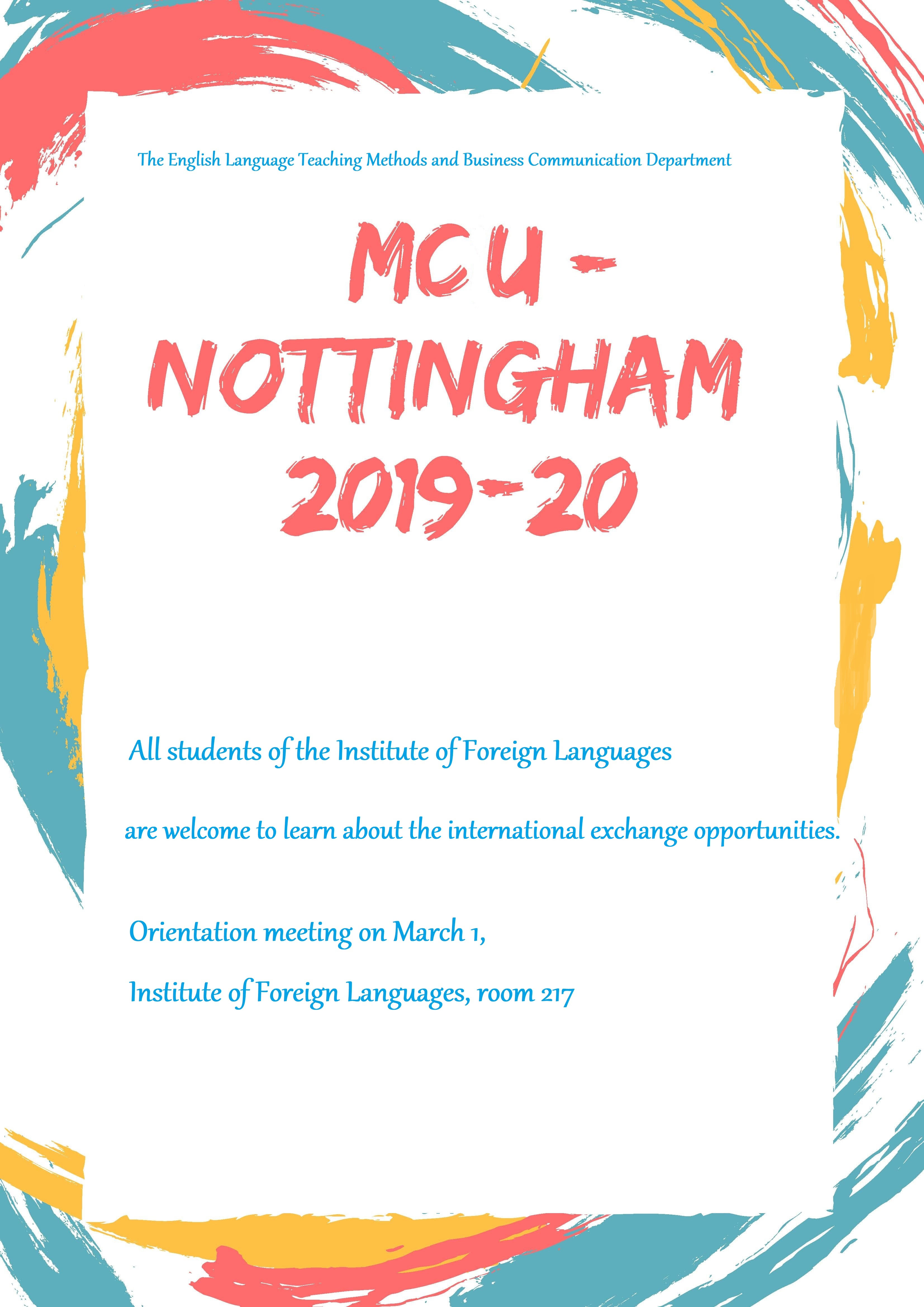 Exchange semester for MCU students at University of Nottingham