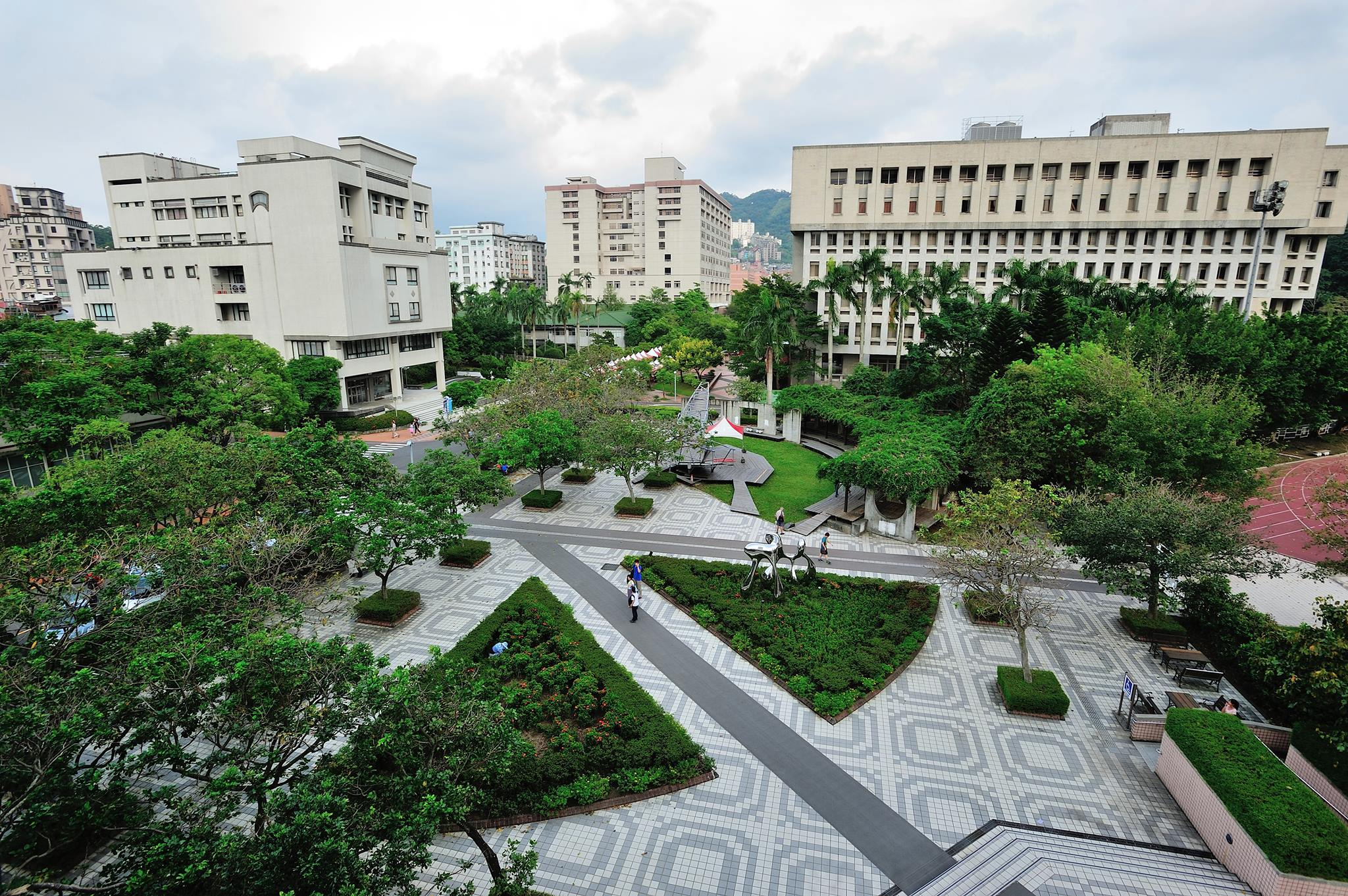 Applications open for Global Governance Summer School in Taiwan