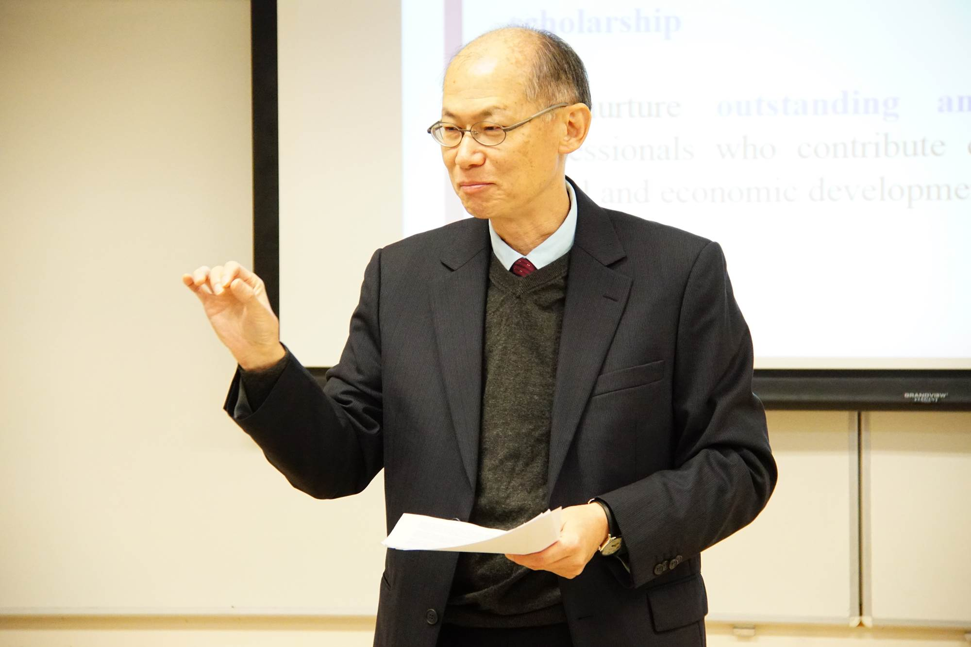 Open lecture by Professor Sing Kai Lo, Education University of Hong Kong