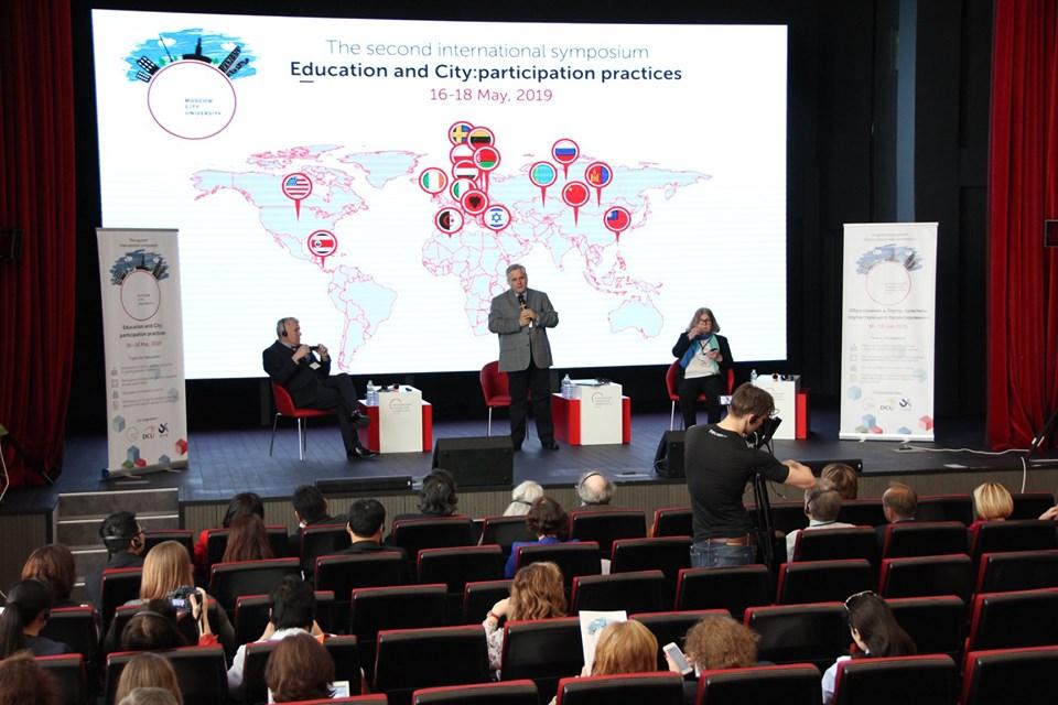 莫斯科市立大学的第二届一年一度的国际讨论会