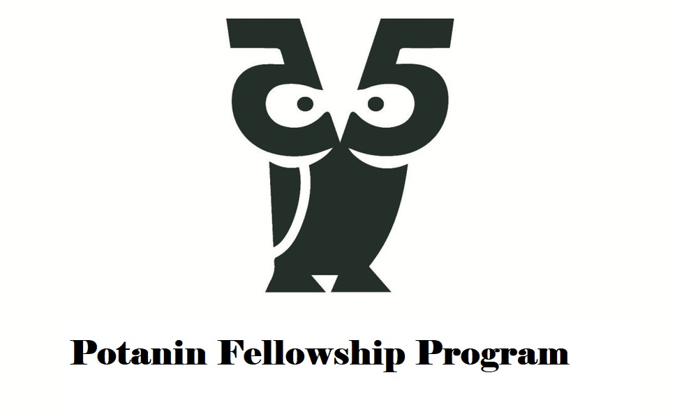 MCU included in the Potanin Fellowship Program