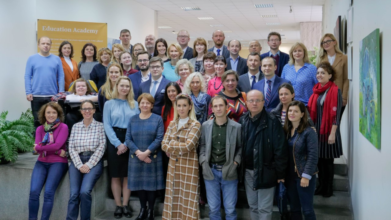 MCU at the Final International EduLAw Conference
