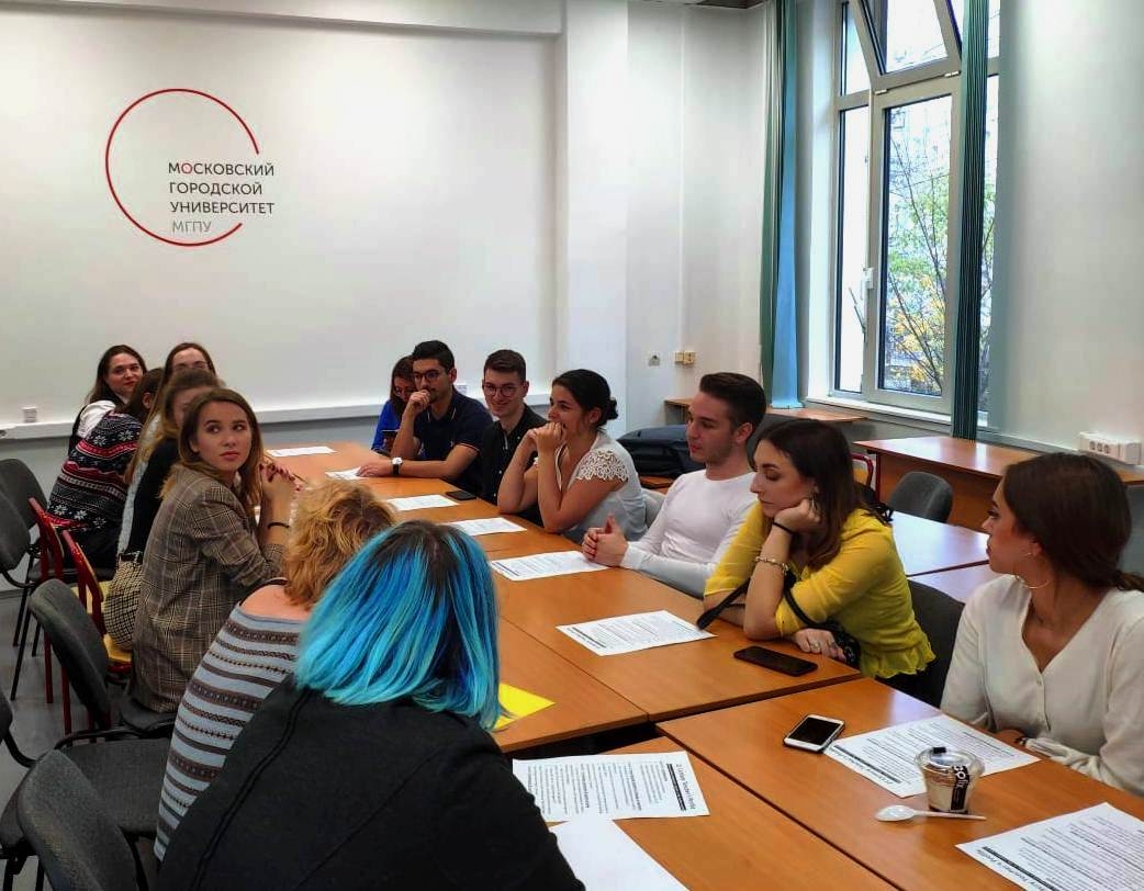 MCU students at the International Conference on the Traditions and Perspectives in Teaching Foreign Language