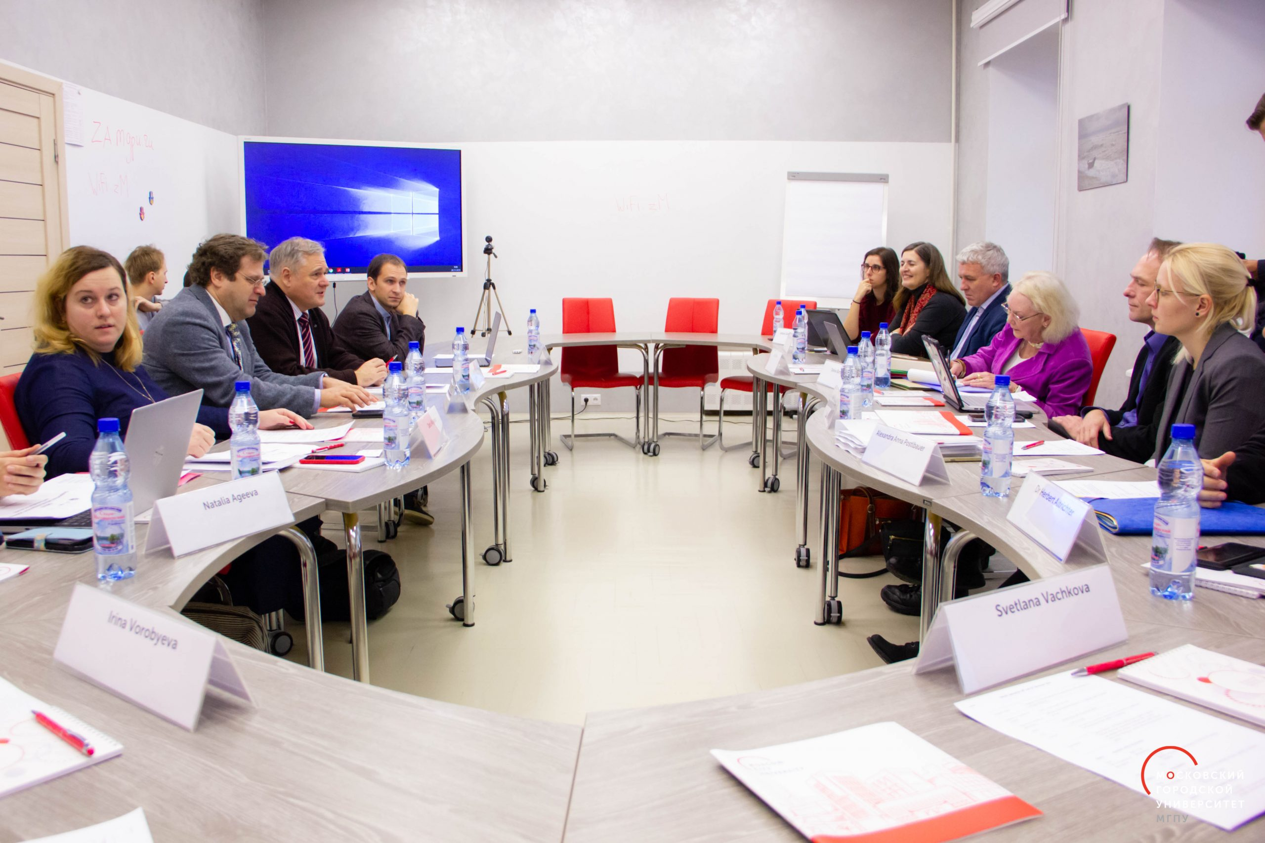 The kick-off meeting of the Erasmus+ International Consortium at MCU