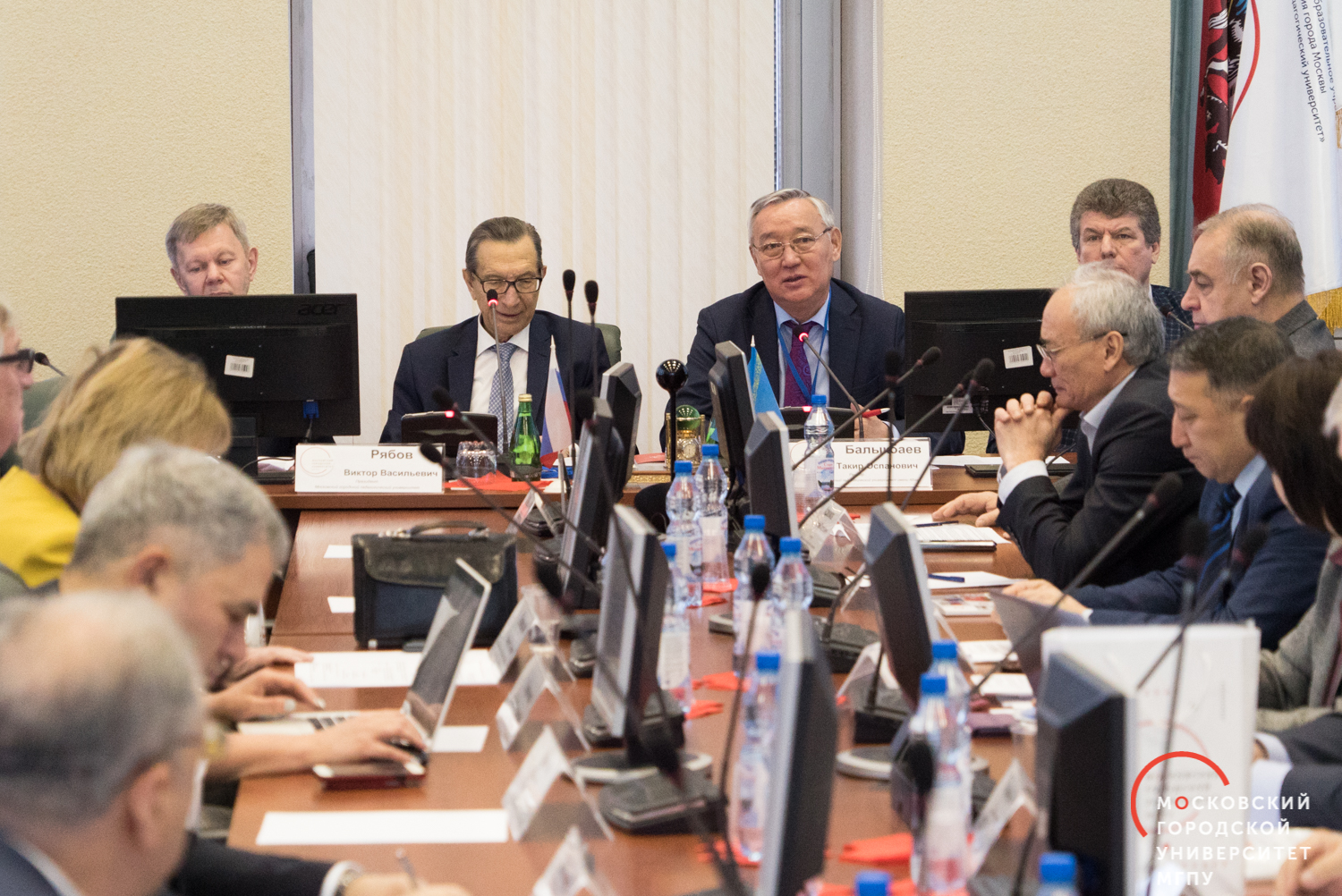 Account of The 3rd International Russian-Kazakh Scientific Workshop