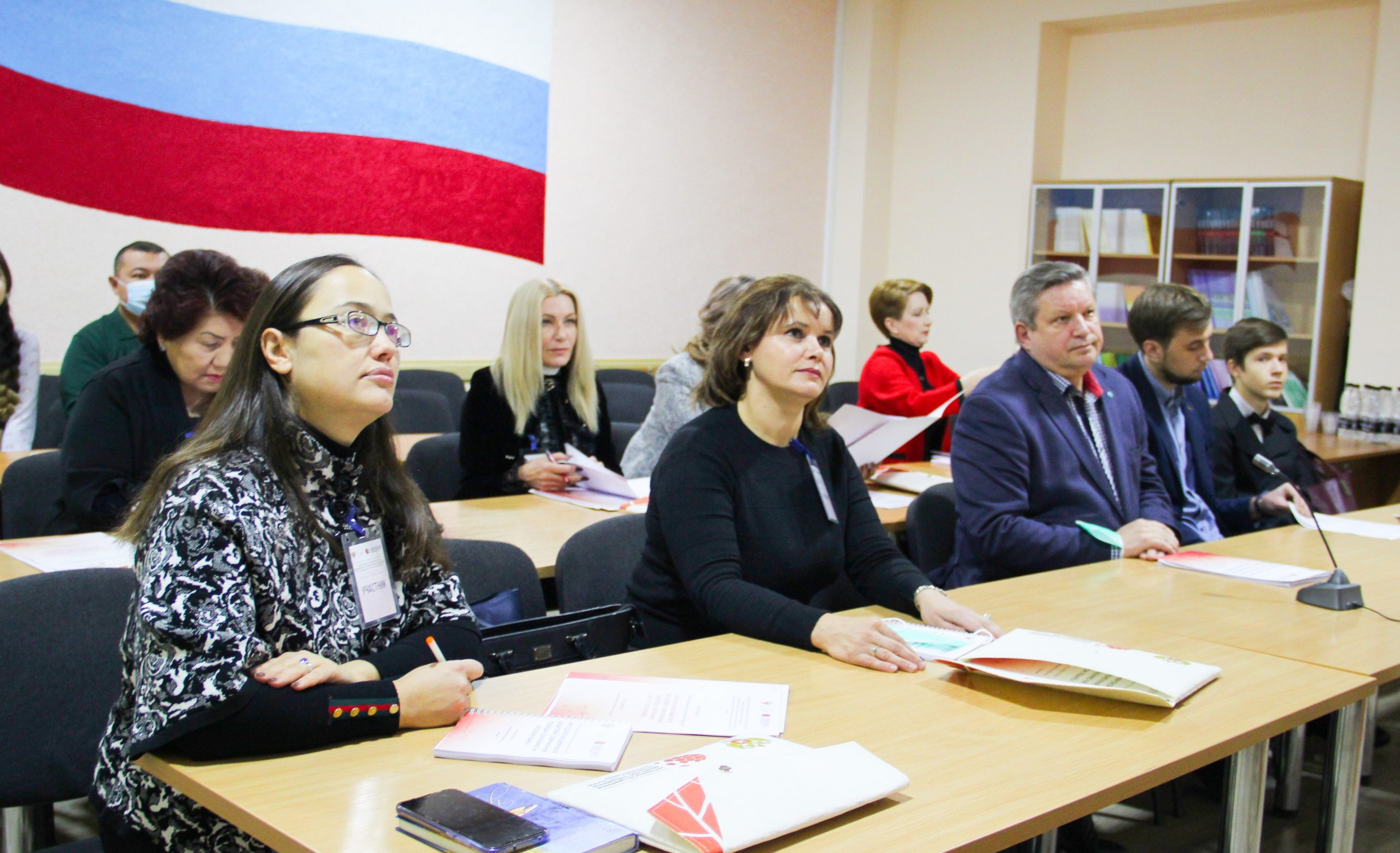 MCU organized International Forum on Digital Didactics for Russian language