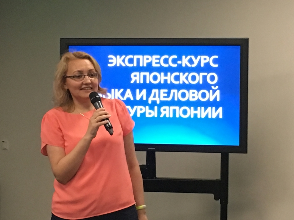 Ulyana Strizhak