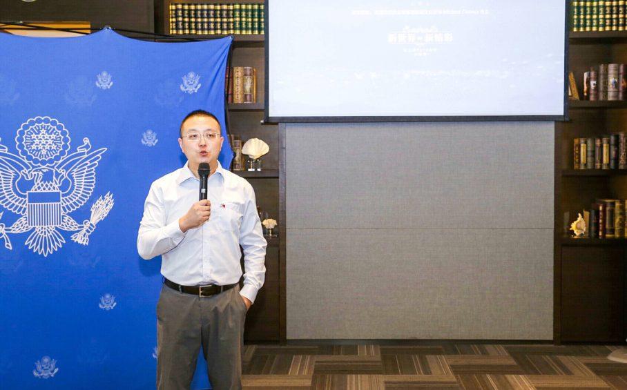 Former U.S. Consulate General Jun Yue speaking at MCU