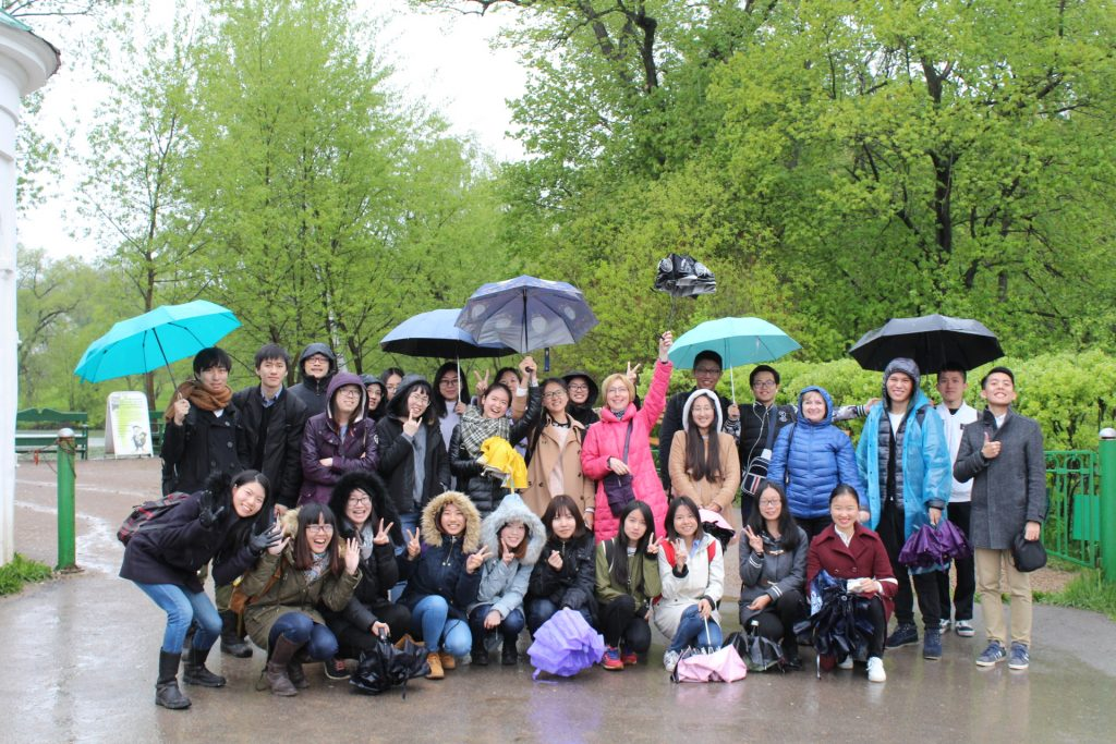 students outing 3