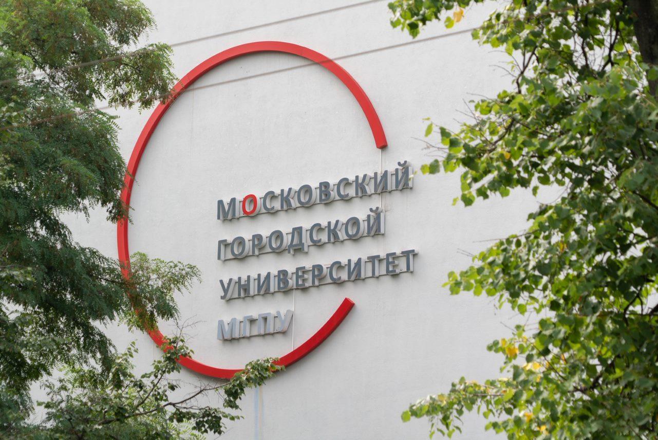 MCU applies for Priority 2030 university support program