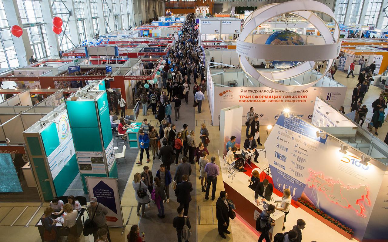 Moscow International Education Fair