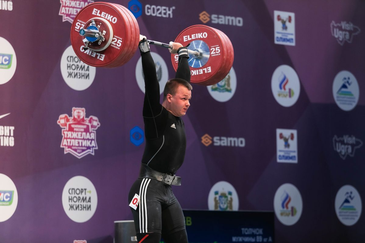 MCU student won bronze medal at the European Championships