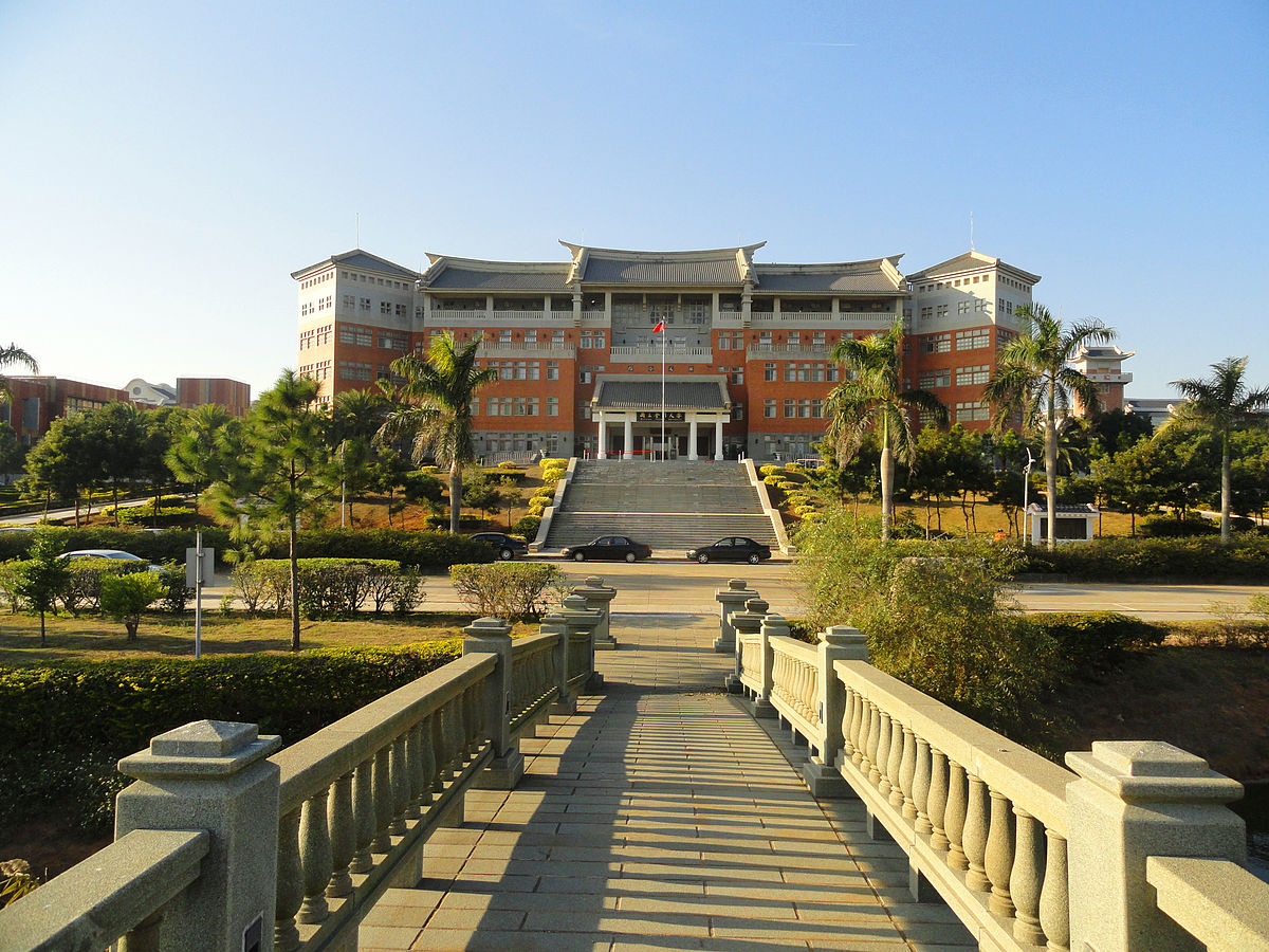 MCU students will learn Chinese at National Quemoy University