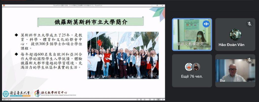 thumbnail_Taitung 10 -1 2021 (3)